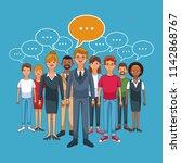 people talking cartoon | Shutterstock .eps vector #1142868767
