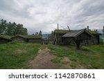 lillehammer  norway  circa june ... | Shutterstock . vector #1142870861