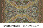 seamless paisley indian motif | Shutterstock . vector #1142913674