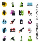 color and black flat icon set   ... | Shutterstock .eps vector #1142924447