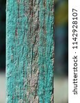 closed up of flaking color wood ... | Shutterstock . vector #1142928107