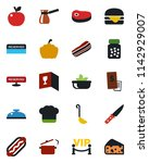 color and black flat icon set   ... | Shutterstock .eps vector #1142929007