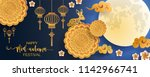 mid autumn festival with paper... | Shutterstock .eps vector #1142966741