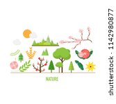 nature icons in flat design... | Shutterstock .eps vector #1142980877