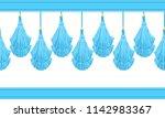 vector seamless border pattern. ... | Shutterstock .eps vector #1142983367