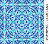 turkish seamless vector pattern....   Shutterstock .eps vector #1142985221