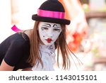 ukraine  kamenetz podolsky  ... | Shutterstock . vector #1143015101