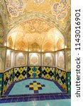 islamic republic of iran.... | Shutterstock . vector #1143016901