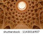 islamic republic of iran.... | Shutterstock . vector #1143016907