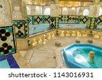 islamic republic of iran.... | Shutterstock . vector #1143016931