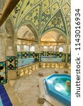 islamic republic of iran.... | Shutterstock . vector #1143016934