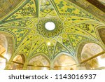 islamic republic of iran.... | Shutterstock . vector #1143016937