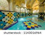 islamic republic of iran.... | Shutterstock . vector #1143016964