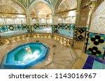 islamic republic of iran.... | Shutterstock . vector #1143016967