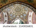 islamic republic of iran.... | Shutterstock . vector #1143026831