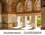 islamic republic of iran.... | Shutterstock . vector #1143026834