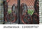 wrought iron gates  ornamental... | Shutterstock . vector #1143039767
