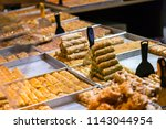 middle eastern desserts in... | Shutterstock . vector #1143044954