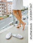 the legs of a young lady and in ... | Shutterstock . vector #1143047267