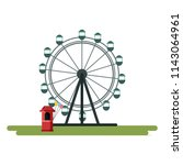 ferris wheel icon | Shutterstock .eps vector #1143064961