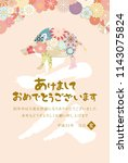 japanese new year's card in...   Shutterstock .eps vector #1143075824