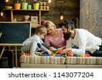 private teaching concept.... | Shutterstock . vector #1143077204