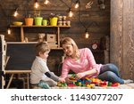 cooperation concept. mother and ... | Shutterstock . vector #1143077207