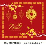happy chinese new year 2019... | Shutterstock . vector #1143116897