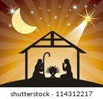 Black Silhouette Nativity Scen...