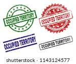 occupied territory seal prints... | Shutterstock .eps vector #1143124577