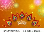 happy diwali. background with... | Shutterstock .eps vector #1143131531