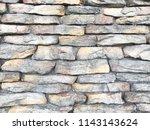 modern stone brick wall...   Shutterstock . vector #1143143624