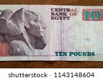 close up the egypt 10 pound... | Shutterstock . vector #1143148604
