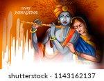 easy to edit vector... | Shutterstock .eps vector #1143162137