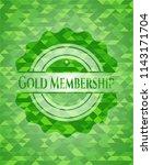 gold membership realistic green ... | Shutterstock .eps vector #1143171704