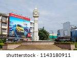 phitsanulok  thailand   july 27 ...   Shutterstock . vector #1143180911