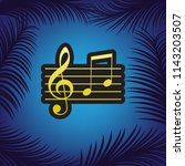 music violin clef sign. g clef...   Shutterstock .eps vector #1143203507