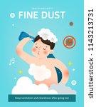 health care from fine dust | Shutterstock .eps vector #1143213731