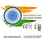 happy independence day  15th... | Shutterstock .eps vector #1143222287