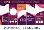 multipurpose roll up banner ... | Shutterstock .eps vector #1143222857