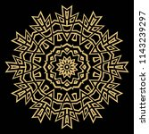 super creative floral mandala ... | Shutterstock .eps vector #1143239297