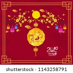 happy chinese new year 2019...   Shutterstock . vector #1143258791