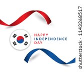 happy korea republic... | Shutterstock .eps vector #1143268517