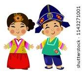 cartoon children in traditional ...   Shutterstock .eps vector #1143271001