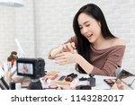 young beautiful asian woman...   Shutterstock . vector #1143282017