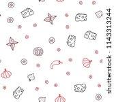 dark red vector seamless cover... | Shutterstock .eps vector #1143313244