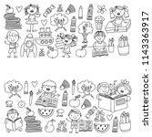 school  kindergarten boys and... | Shutterstock .eps vector #1143363917