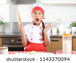 cooking and people concept  ... | Shutterstock . vector #1143370094
