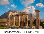 Ruins Of Appollo Temple With...