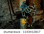 the chain with the lock locks... | Shutterstock . vector #1143412817
